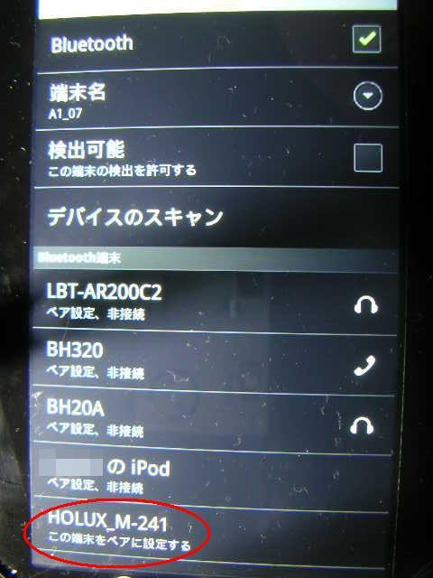 4bluetooth2