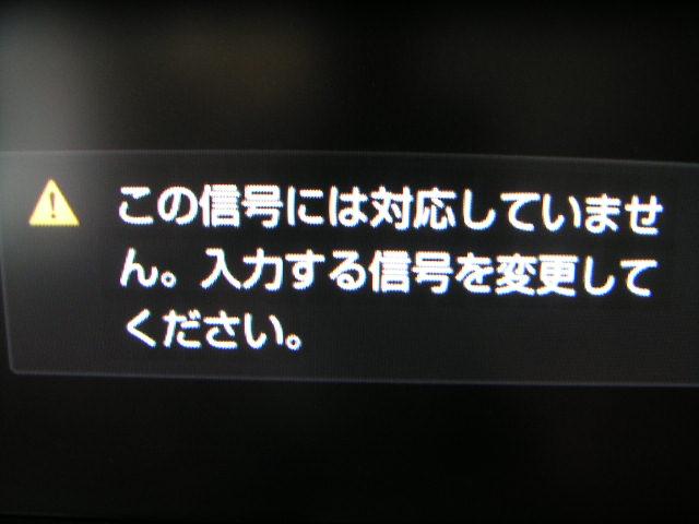 Hdmi_error