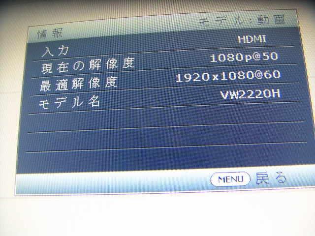 Vw2220h_1080p50_2