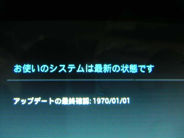 T760_v4_update1