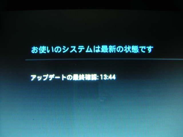 T760_v4_update2