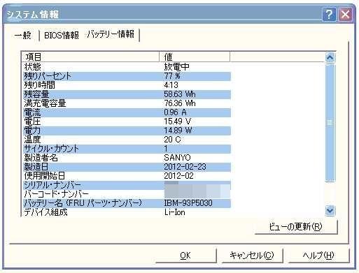 6x40_compatible_battery_4400mah_i_3
