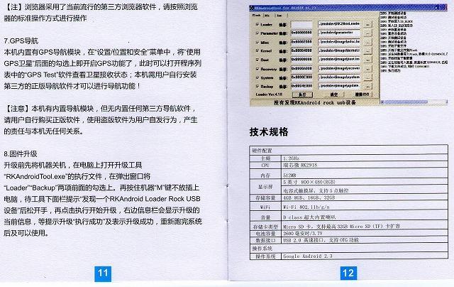 U15gt2_manual_2