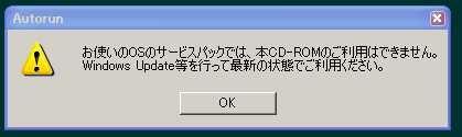 Sp2_error