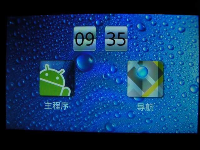 11f5pro_display2