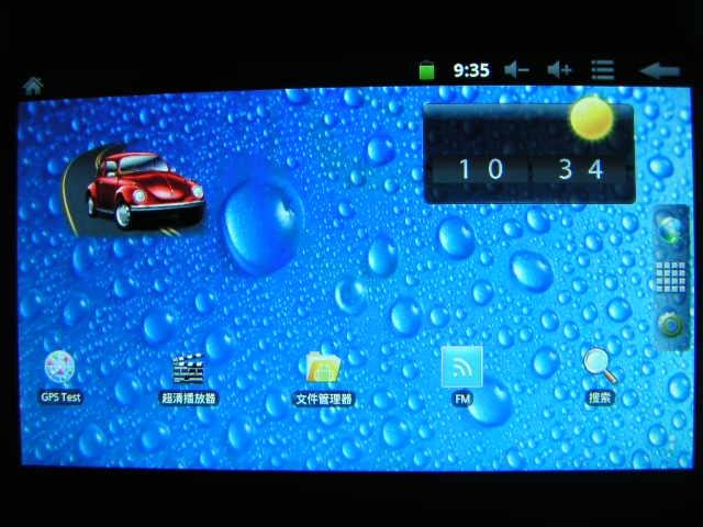 12f5pro_display3