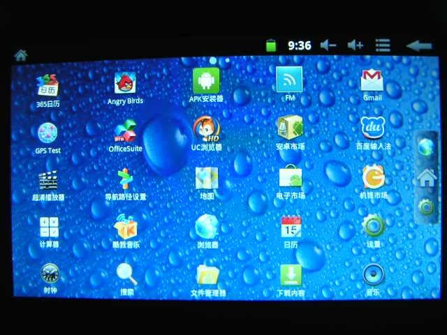 13f5pro_display4