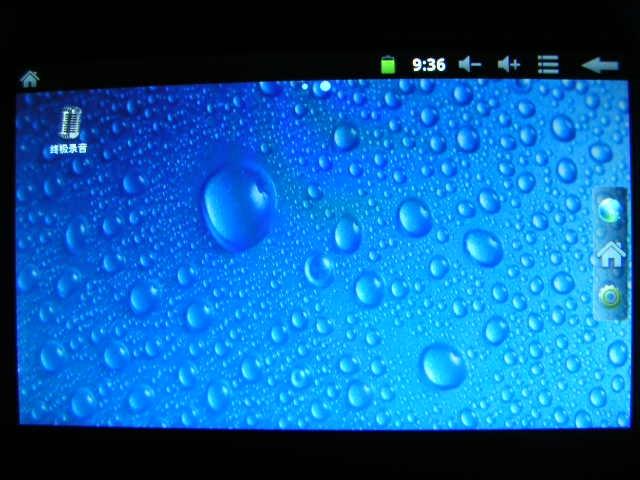 14f5pro_display5
