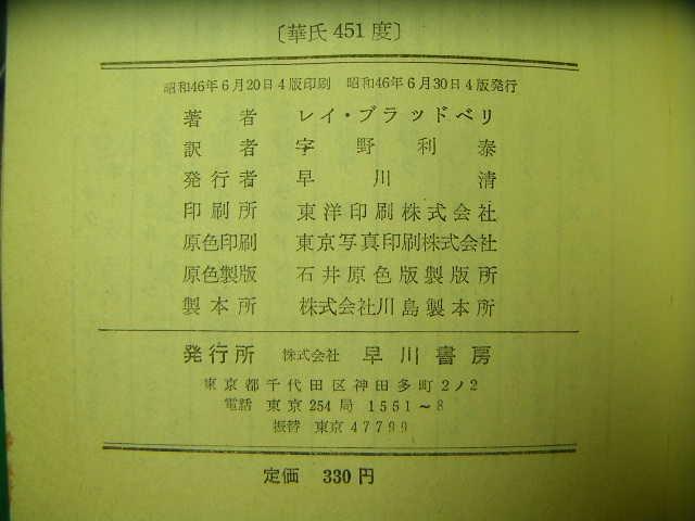 451f_book