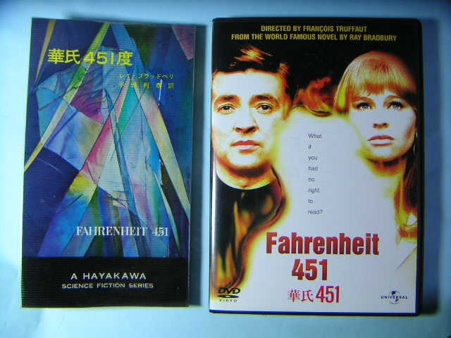 451f_book_and_dvd