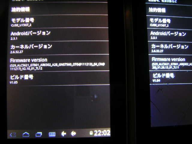 U15gt2_build_number_105_104_3