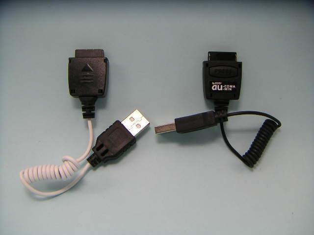Au_usb_cable_2