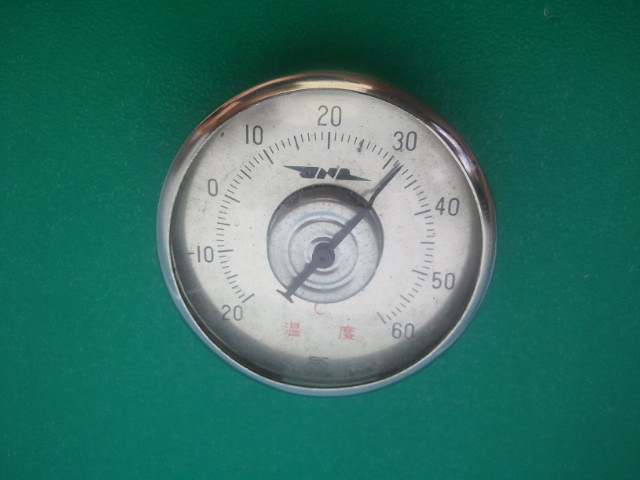 Jnr_thermometer