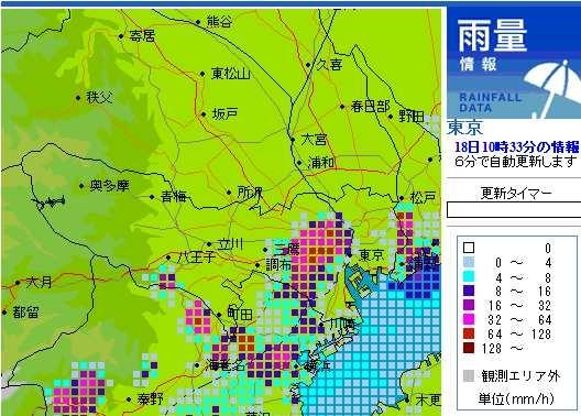 20120818_1033_rain