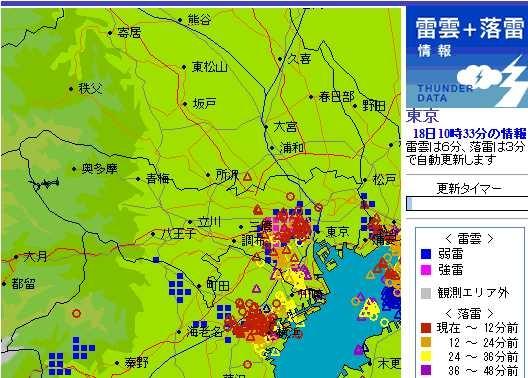 20120818_1033_thunder