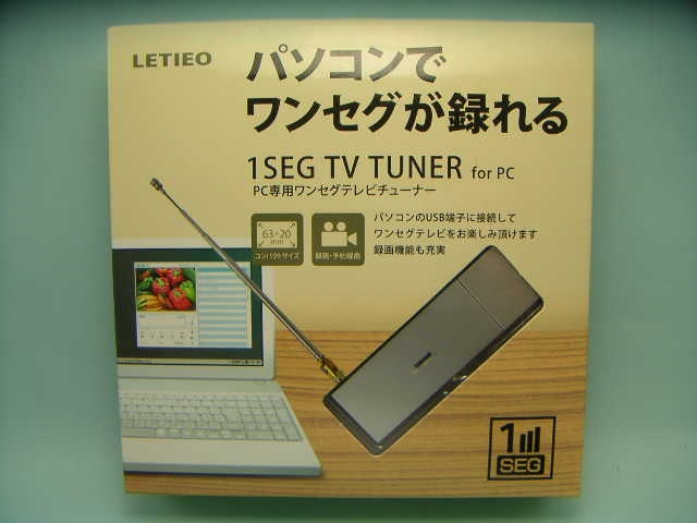 Ltdt306_package