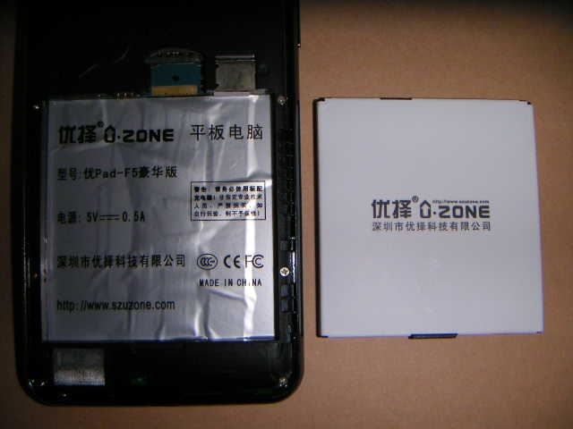 07f5_deluxe_battery_removed