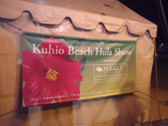 Kuhio_beach_hula_show