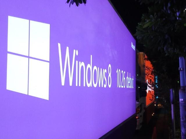 Windows8_3