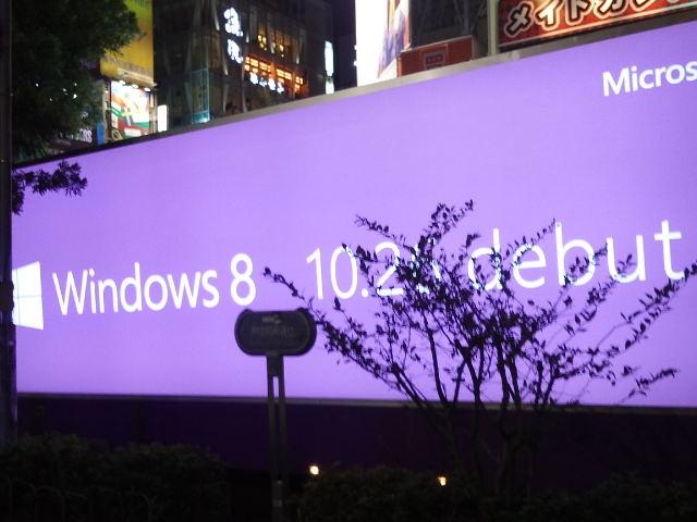Windows8_4