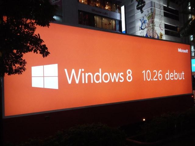 Windows8_5