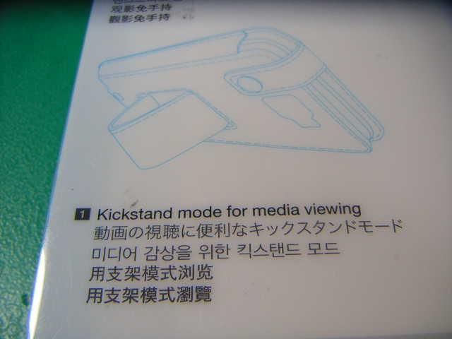 11kickstand_explanation