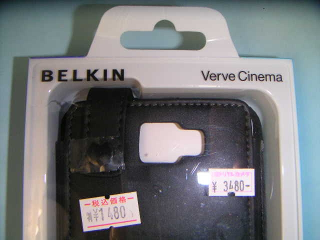 2belkin_galaxy_note_price_label