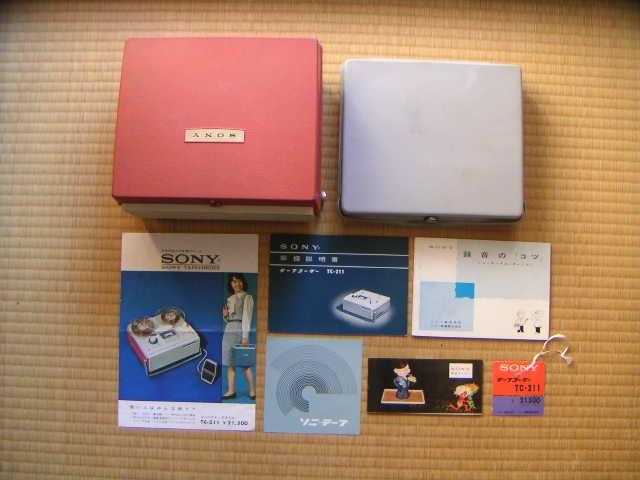 Sony_tc211_2