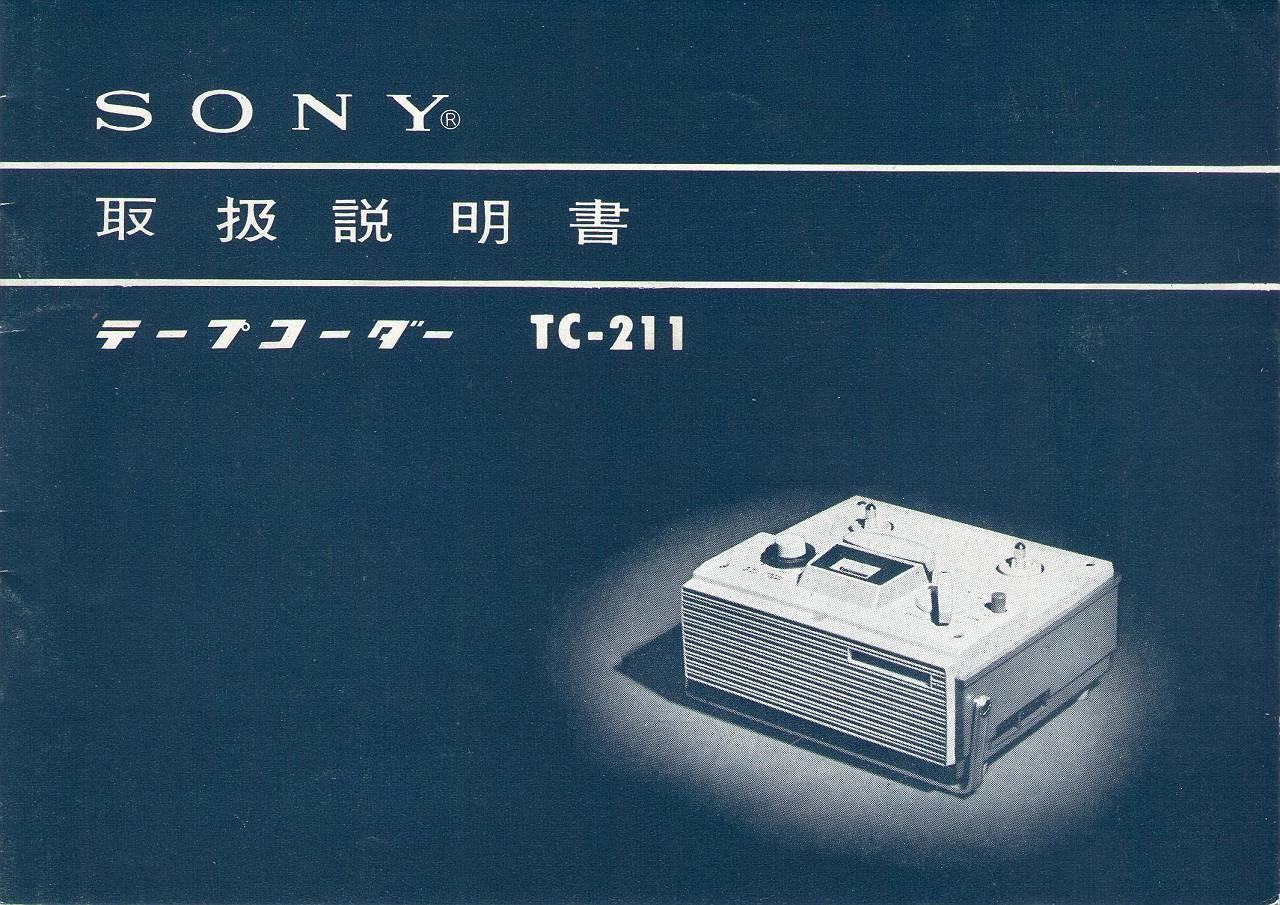 Sony_tc211_s_3
