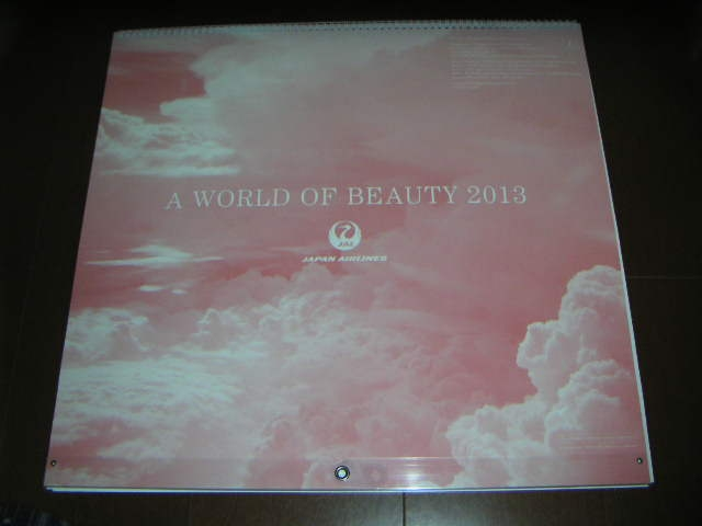 Jal_a_world_of_beauty_2013_2