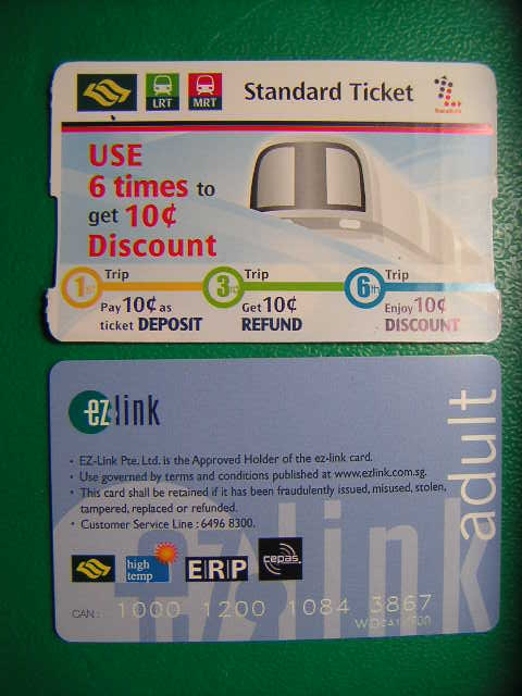 Mrt_standart_ticket_and_ezlink