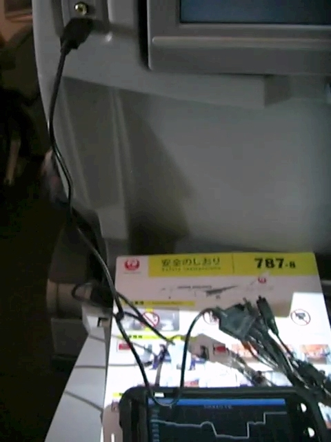 B787_charging_uzone_f5_deluxe_via_u
