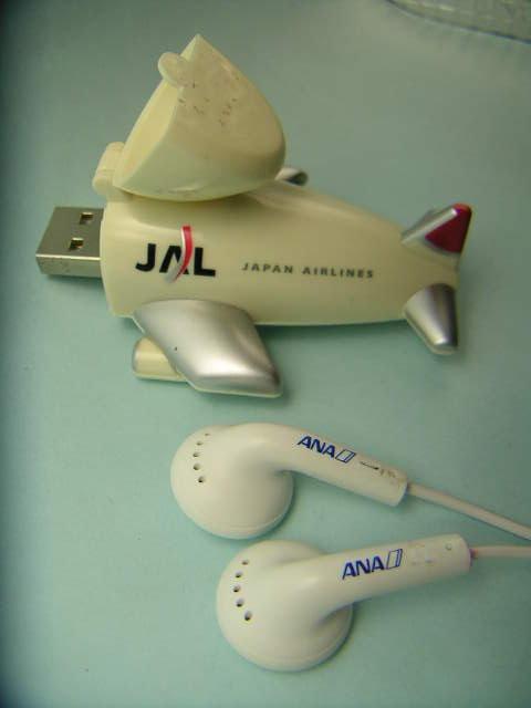 Jal_usb_memory_and_ana_earphone