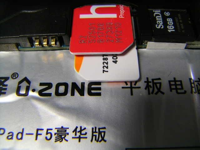 Uzone_f5_deluxe_dual_sim_2