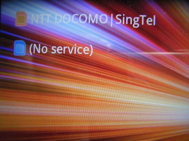 Singtel_ntt_docomo_roaming