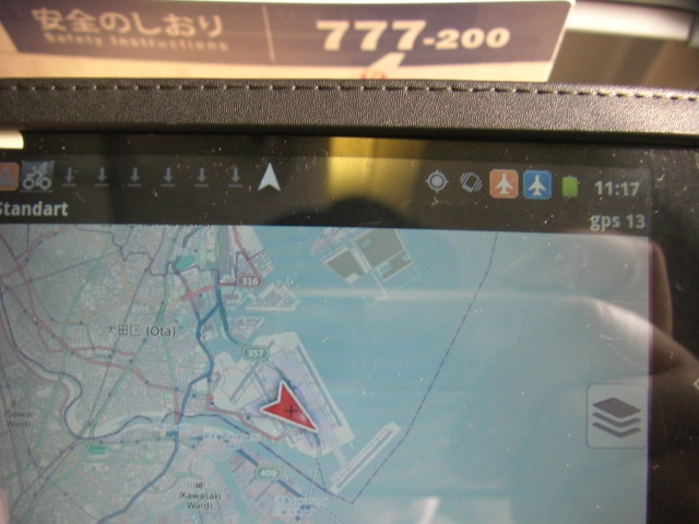 Gps_locating_in_parking_b777_hnd_1