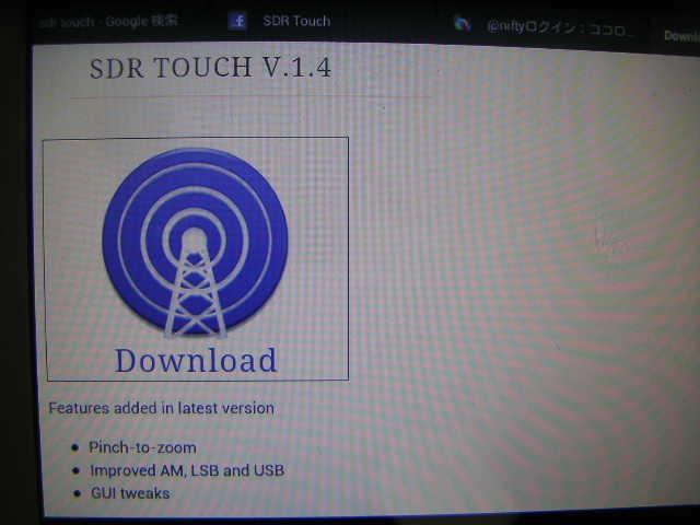 Sdr_touch_v14__1