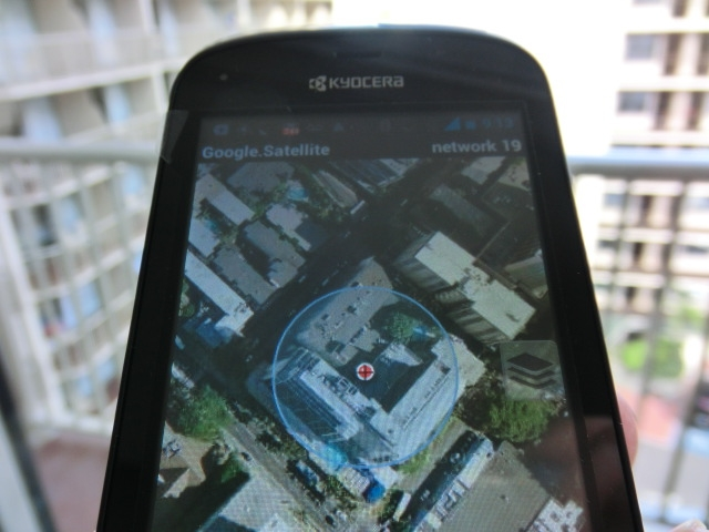 Gps_positioning_by_kyocera_hydro_oh