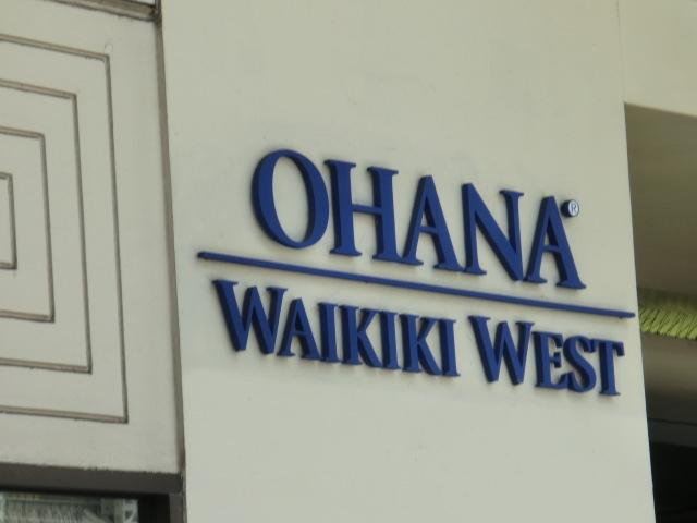 Ohana_wikiki_west