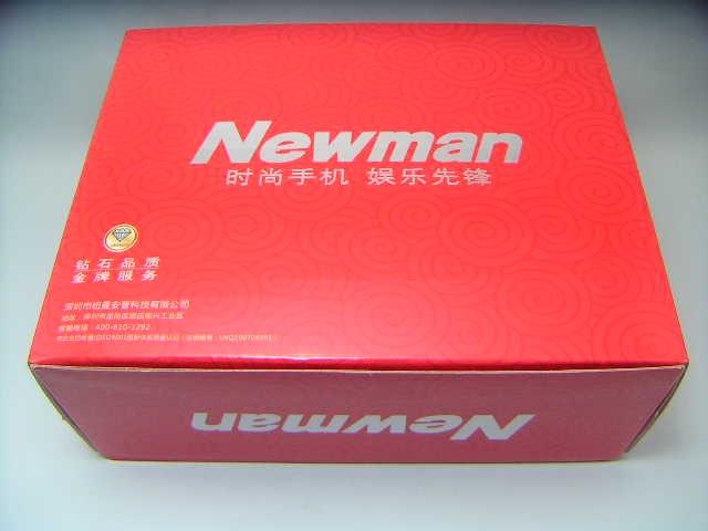 1_newman_nm860_box