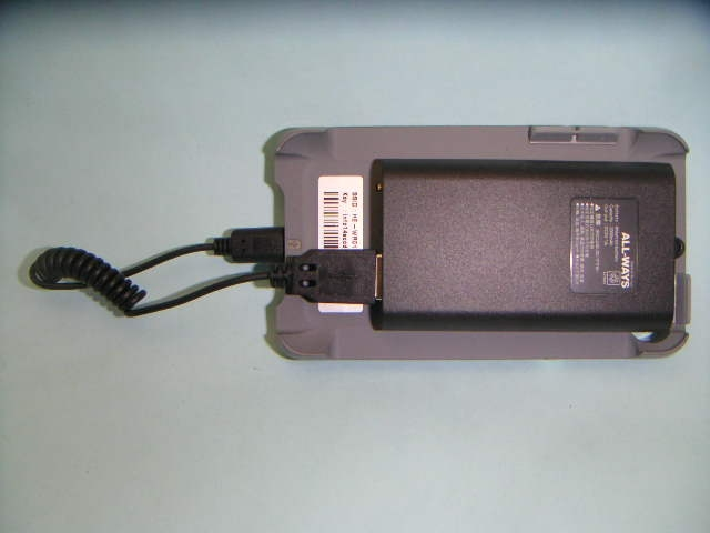 8hewr01_and_ext_battery_2000mah