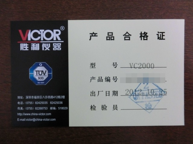 Vc2000_certification_2