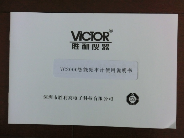 Vc2000_instruction_manual_2