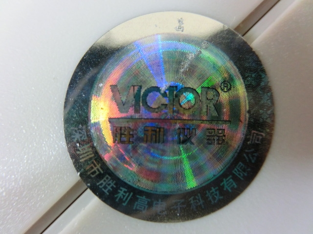 Vc2000_ispection_seal_2