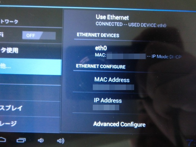 Poketab6_ethernet_setting