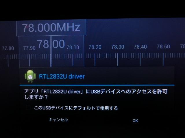 6rtl2832u_driver_uzone_q7