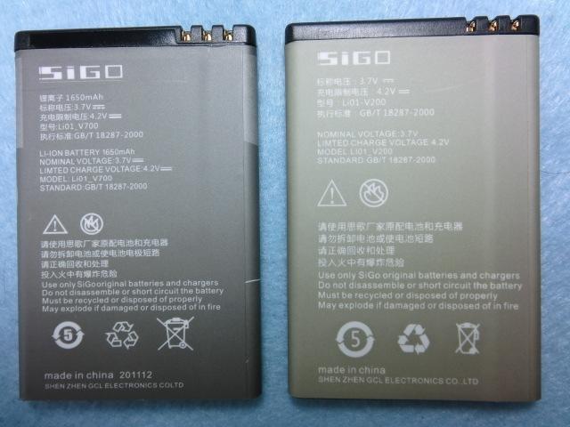 V200s_battery_4