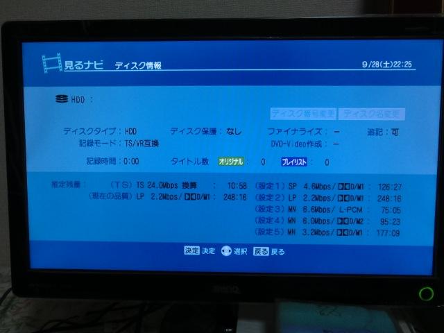Disk_information_1