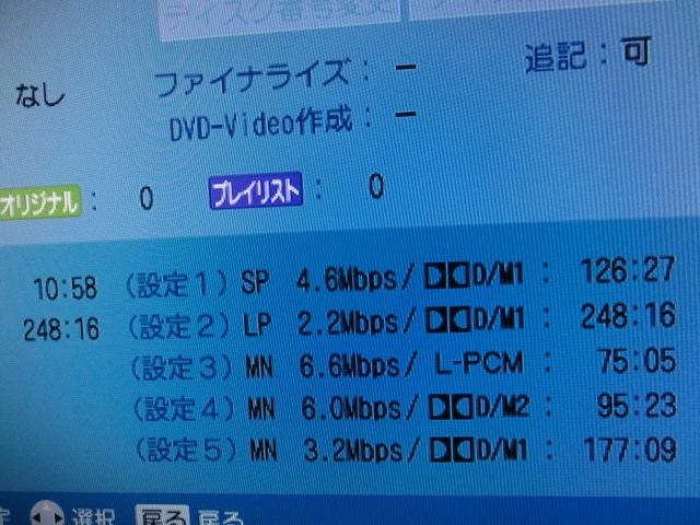 Disk_information_2