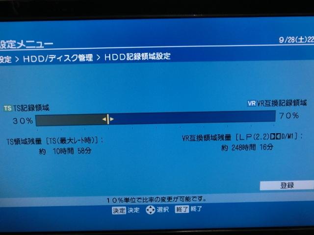 Disk_information_3_2